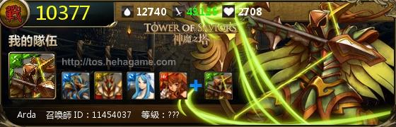 [Image: 8592574b.jpg]