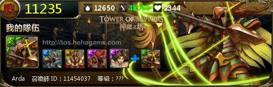 [Image: bcc54253.jpg]